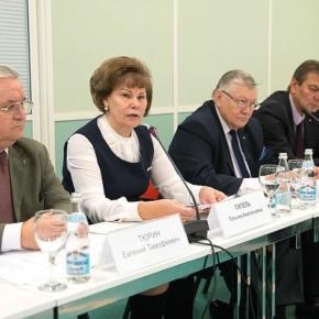Поддержка на законодательном уровне «Стратегии развития лесного комплекса до 2030 года»