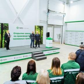 В Лесосибирске состоялся торжественный запуск нового пеллетного завода Segezha Group