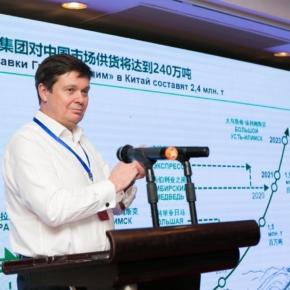 """Представители компании Группа """"Илим"""" на встрече с китайскими партнерами рассказали о своих основных инвестиционных проектов по увеличению объемов производства собственной продукции"""