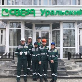 Комбинат «Свеза» в Уральском 14 февраля 2019 года отметил 63 годовщину с момента основания