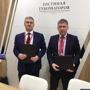 В модернизацию целлюлозного завода в Питкяранте инвестируют не менее 2 млрд рублей