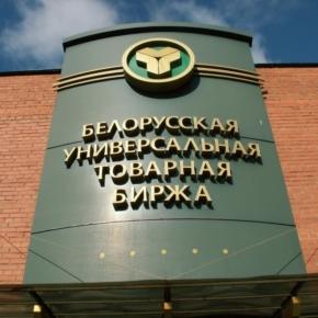 В январе-феврале 2019 г. количество сделок по лесопродукции на Белорусской универсальной бирже увеличилось на 63 %