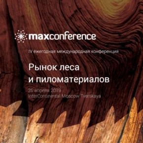 В Москве 25 апреля 2019 г. пройдет IV международная конференция «Рынок леса и пиломатериалов»
