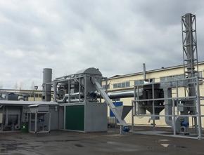 Российская компания поставит в Германию установку для переработки низкокачественной древесины в жидкое биотопливо