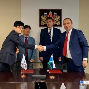 Корея инвестирует более $100 млн в деревообрабатывающую отрасль Свердловской обл.