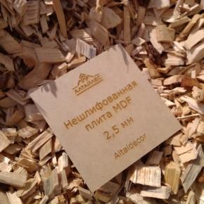 На Павловском ДОКе высокомаржинальная продукция составит 80-90%