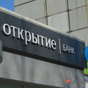 Банк «Открытие» открыл  кредитную линию Группе компаний «УЛК» на сумму $725 млн