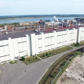 Проект строительства новой линии по производству термомеханической массы АО «Волга» включен в перечень приоритетных в области освоения лесов