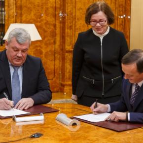 Правительство Республики Коми и Монди СЛПК подписали cоглашение о сотрудничестве до 2021 г.