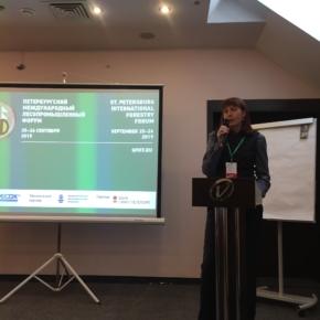 Агентство WhatWood выступило партнером по подготовке конференции «Плиты и фанера»