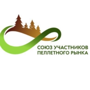 Союз Участников Пеллетного Рынка – Учредительное Собрание, 26 сентября 2019г.