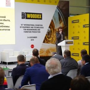 Агентство WhatWood организовало аналитическую сессию по итогам работы лесной отрасли в 2019 году на Woodex