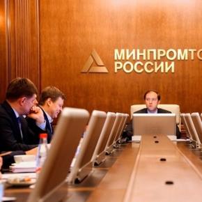 Минпромторг согласовывает с ведомствами запрет на госзакупки иностранной мебели