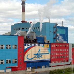 «Титан» и Архангельский ЦБК направят 20 млн руб. медицинским учреждениям области