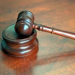 Торги по продаже «Югорского ЛПХ» и завода «Югра-Плит» признаны не состоявшимися в связи с отсутствием допущенных участников