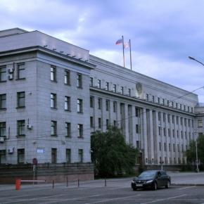 Правительство Иркутской области распоряжением №30-рэп утвердило список из 100 системообразующих организаций для региона