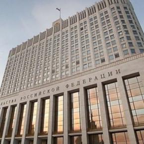Правительство РФ утвердило список системообразующих предприятий ЛПК и меры их поддержки