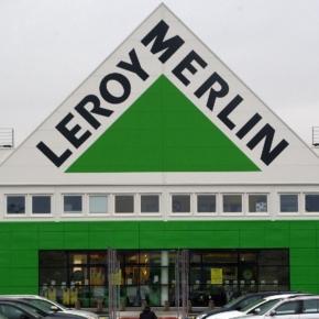 Леруа Мерлен снизила цены на квадратную фанеру в Москве