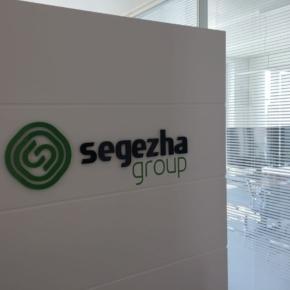 Во 2 кв. 2020 г. выручка Segezha Group увеличилась на 8,9%