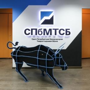 Санкт-Петербургская Международная Товарно-сырьевая Биржа (СПбМТСБ) подвела итоги работы на основных товарных рынках за 9 месяцев 2020 года, в том числе и в Секции «Лес и стройматериалы»