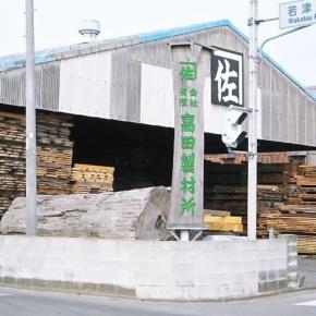 В июле 2020 г. импорт и экспорт пиломатериалов в Японии упал до минимальных значений более чем за 10 лет