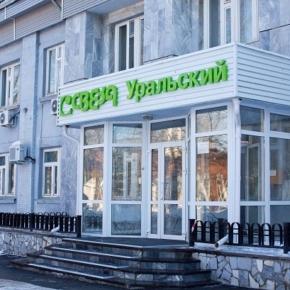 «Свеза» модернизировала производственные мощности в Уральском