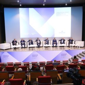 9 декабря стартует Форум «Биржевой товарный рынок – 2020»
