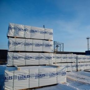 ООО «Лузалес» в 2020 г. увеличило объёмы заготовки, производство пиломатериалов и пеллет
