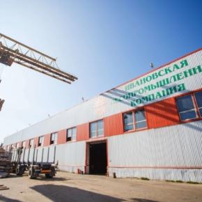«Ивановская лесопромышленная компания» инвестировала в производство 300 млн руб.