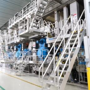 ГК«КАМА» начала промышленное производство первого российского мелованного коробочного картона