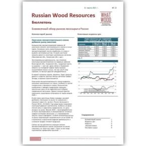 Рынок лесосырья в России 03-2021 №22: окончание лесозаготовительного сезона добавило рынку ажиотажа