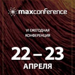 22-23 апреля 2021 г. состоится VI международная конференция «Рынок леса и пиломатериалов России»
