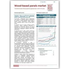 Обзор «Рынок древесных плит в России» 05-2021: спрос и цены на OSB и фанеру заметно увеличились с началом летнего строительного сезона