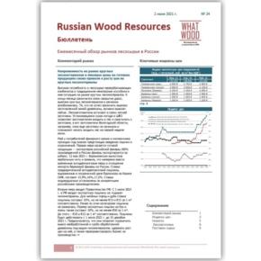 Рынок лесосырья в России 05-2021 №24: напряженность на рынке круглых лесоматериалов и пиковые цены на готовую продукцию снова привели к росту цен на круглые лесоматериалы