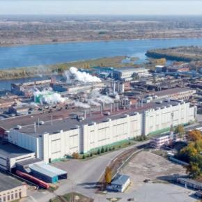 В 2020 г. АО «Волга» увеличило производство бумаги на 5,2%