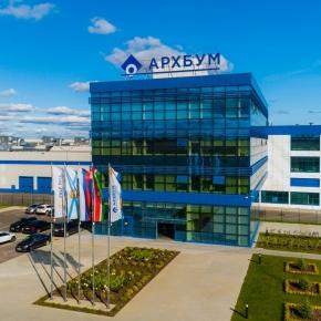 В 2021-2022 гг. АО «Архбум» инвестирует в модернизацию трех площадок более 1,6 млрд. руб.