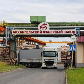 Архангельский ФЗ станет выпускать ламинированную фанеру